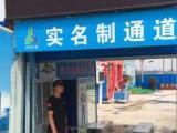 济南市通道闸机上门服务