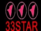 三叁星女装 诚邀加盟