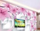 三明青花瓷瓷砖石材彩雕浮雕艺术背景墙免费加盟