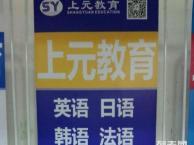 扬州口语培训中心口语辅导班剑桥英语口语培训