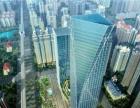 市政府旁商铺核心CBD商区首排位置,潜力巨大