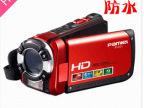 Pamiel/拍美乐P-F01高清数码 家用专业夜拍DV摄像机 正品特价批发