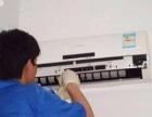 温州市车站大道新城专业空调维修【技师检测】深度消毒