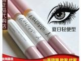 泰国Vanvia神器 Y 睫毛增长液生长液 淘宝热销 厂家直批