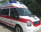 大庆正规私人120救护车出租机构大庆长途跨省120救护车出租