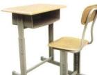 钢木课桌椅供应 大量阶梯教室排椅热销