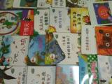 幼儿园绘本小学课外读物