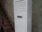 天气热了深圳哪里有租空调的、深圳专业空调租赁商