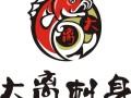 日式料理加盟哪里好,2017年加盟什么好大离刺身日式料理