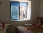 红旗广场 短租房包水电费带wifi仅700