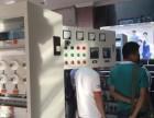 世图教育电工培训