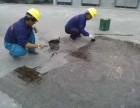 潍坊厨房防水  地下通道漏水维修