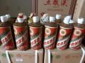 临沂整箱茅台酒回收价格五粮液整箱回收价格