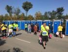 张家港移动厕所租赁演唱会出租马拉松公园简易厕所租赁