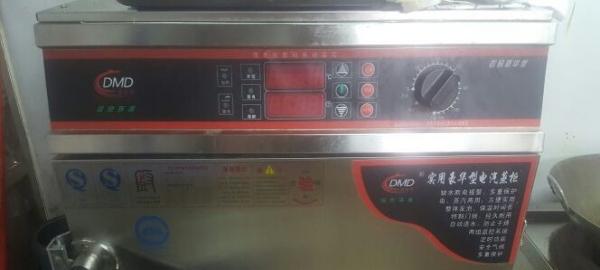 数码煲仔饭机,数码蒸饭机