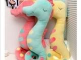 可爱新版彩色海马毛绒玩具公仔 睡觉大抱枕靠垫 男女朋友生日礼物