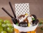 休闲吧加盟店/街头风味小吃加盟韩式牛排杯加盟/广告
