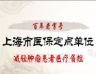 上海真安堂地址