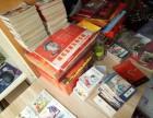 上海虹口区收购旧书回收各类古旧书籍家庭旧书回收连环画回收