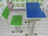 特价出售 可调节升降课桌椅 书桌 学习桌中小学生培训桌