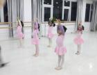 南通少儿舞蹈培训学校,孩子几岁适合学舞蹈?