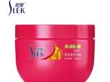 舒蕾烁金焗油深层滋养发膜300ml 正品一箱12瓶