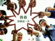 广西资源县顺奔画室高考美术培训费用贵不贵