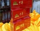 郑州高价回收茅台五粮液剑南春天叶中华和天下