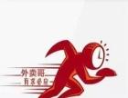 扬州全城24小时生活配送
