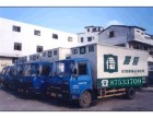 广州海珠区中信搬家公司