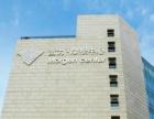 富力摩根中心精装修 全套办公家具 480平米