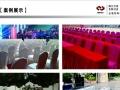 高清LED屏、灯光音响、桌椅租赁、舞台桁架等物料