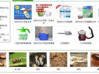 臭虫如何消灭,有什么好的办法灭绝臭虫吗高效的臭虫药