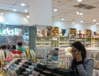 低价转让 密云商场一层可做服装超市蛋糕房儿童用品等