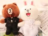 line 布朗熊 可妮兔 婚纱款卡通可爱小挂件 一对售