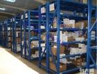 合肥货架厂销售各种货架,展示架,可以定做货架加工
