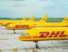 全豐臺西客站DHL國際貨運