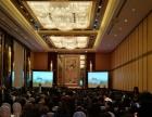 宁波投影设备租赁 婚庆音响 投影屏幕租赁 对讲机