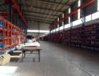 北京周边优质7000平米库房出租