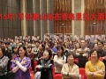 【免费报名参加】王怀敬老师《销遍世界大型总裁课程》