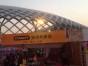 深圳南山科技园广告制作,高新园广告制作公司