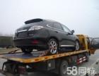 湘潭高速救援费用多少?