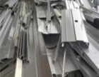 浙江废铁回收-丽水废铁回收