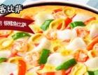 东莞牛排杯加盟 多元化小吃 章鱼烤肠薯 釜川沙拉