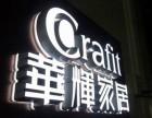 武汉武昌LED外露楼顶发光字制作 发光字设计浩文经验丰富