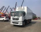 东风多利卡D9冷藏车网络价格优惠多,出厂价格