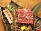 韩国烤肉烧烤厨师,韩国烤肉店面升级,菜品升级,技术指导