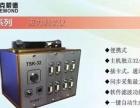 PCB应力测试仪出租,出售
