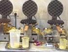 鸡蛋仔技术 清明节活动学费半价杭州誉品烹饪学院哪里