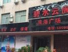 息县 商贸街与步行街交叉路口 休闲娱乐水疗 商业街卖场